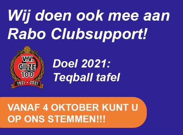 Wij doen mee aan Rabobank Clubsupport